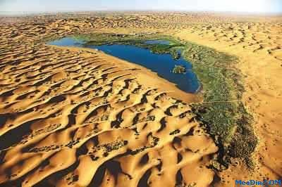Alashan Desert World Geological Park