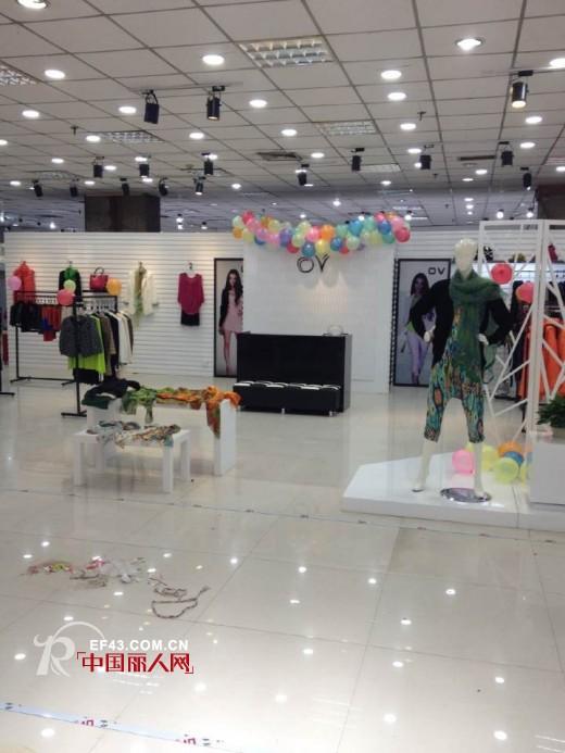 欧维女装冬季新品3万件全面上市啦!