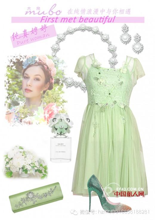 那一抹花漾清新 木帛女装2014夏季新品上市