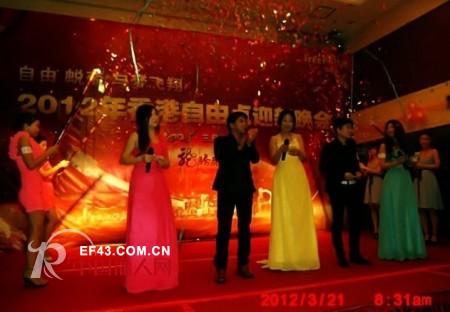 米巴纽时尚品牌2011年联欢晚会圆满落幕