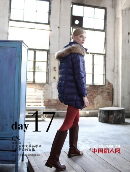 CN时尚女装 拥抱多变的自己