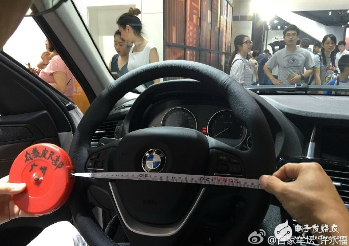 Who said that no one can afford a BMW? Zhongtai brand tape measure surprised 2016 Guangzhou Auto Show