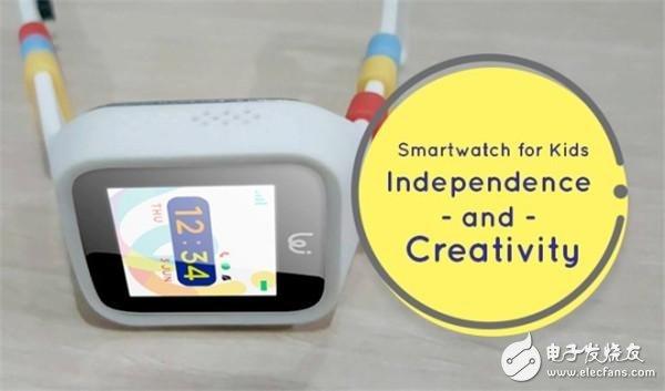 POMO WAFFLE Children's Smart Watch A watch that stimulates creativity and develops a sense of responsibility
