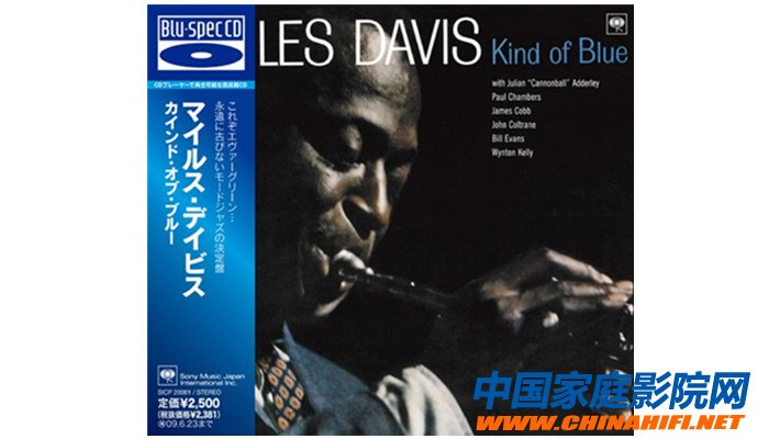 Blu-spec CD