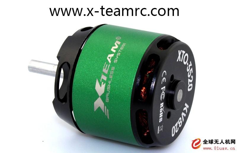 XTO-3520
