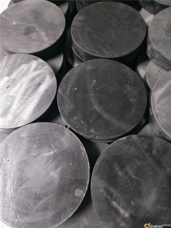 'There are several types of plate rubber bearings