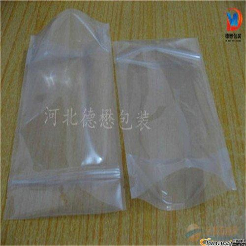 Provide Wuchang grilled fish three sides sealing aluminum foil vacuum packaging bag snack food aluminum foil film