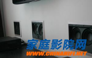Embedded speaker
