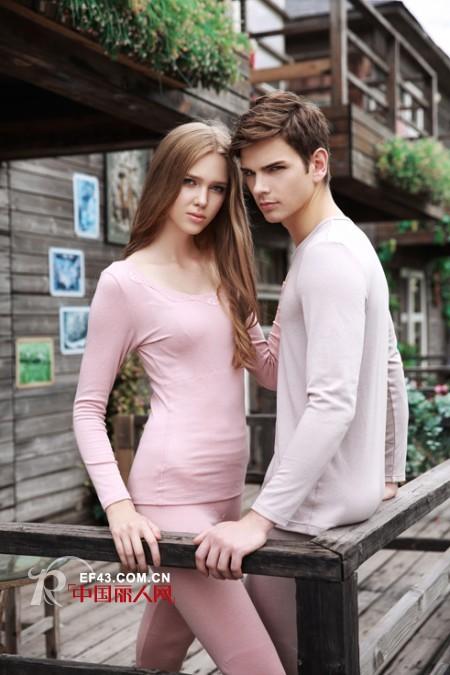 保暖内衣哪个牌子好 保暖内衣款式