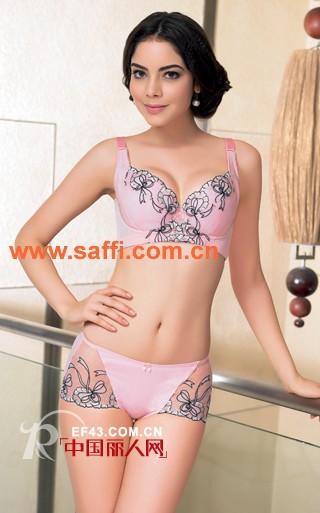 SAFFI品牌内衣,一个来自日本的品牌