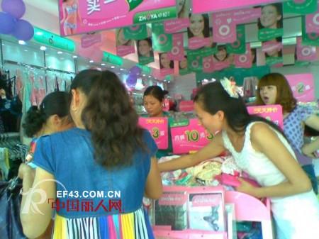热烈祝贺江西省卓娅佳人内衣加盟赤山农贸店8月31日盛大开业