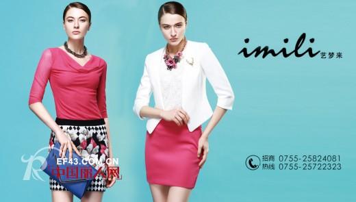 五月份适合加盟哪种女装品牌 深圳女装招商加盟