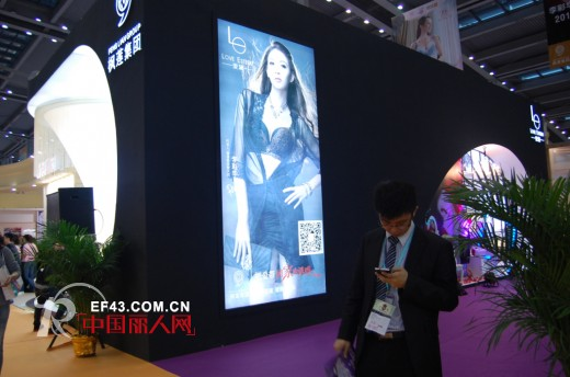 枫莲集团携旗下内衣品牌强势登陆2014深圳内衣展