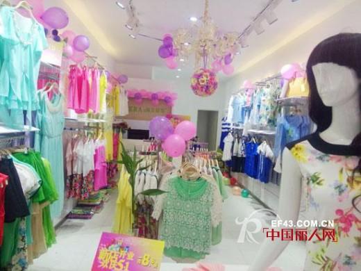 热烈祝贺淑女时代女装江西上饶店隆重开业!