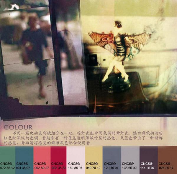 2010/2011秋冬内衣流行趋势(图4)