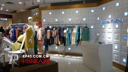 Distin Kidny迪斯廷·凯品牌强势入驻深圳岁宝百货