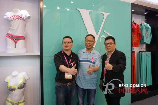 V21:三大要素 抢占互联网新商业时代