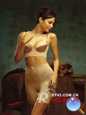 醉娜美体内衣品牌:塑造完美女人 演绎精彩人生