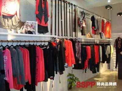 热烈庆祝 玛诗可MAXIGO女装品牌云浮新店开张