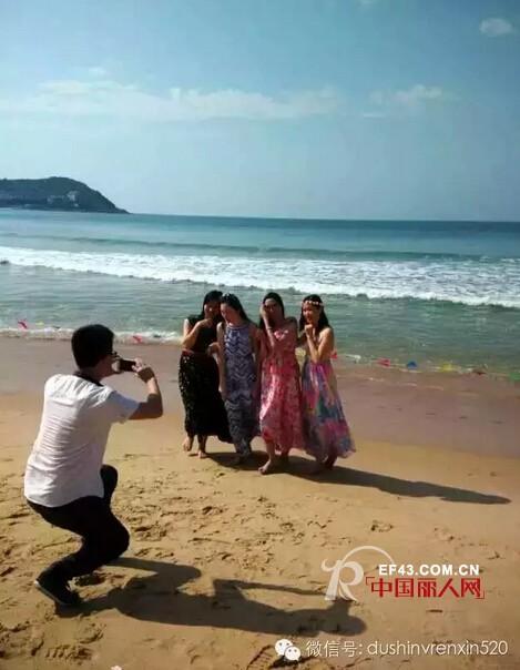 都市女人心全体家人登陆阳江大角湾——来一场说走就走的旅行