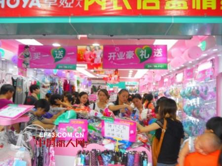 热烈祝贺卓娅佳人内衣加盟深圳公明店9月5日重装开业