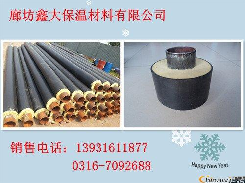 What are the materials of the three-in-one polyurethane insulation pipe? Xinda insulation with you to interpret!