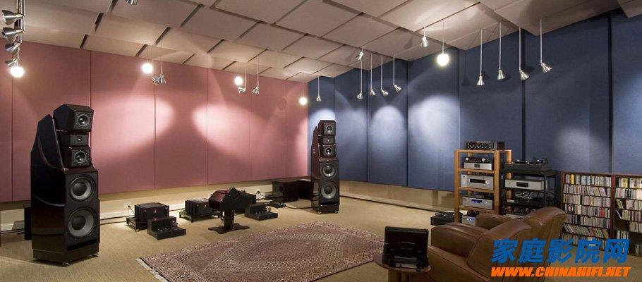 Listening room, HIFI room, HIFI