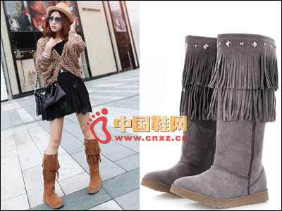 Fringed decorative snow boots
