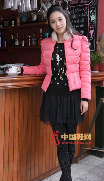 Soft pink cotton jacket