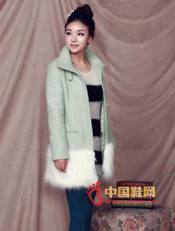Fresh woolen coat