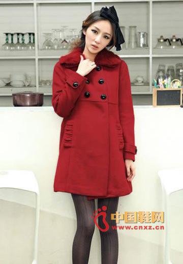 British long coat