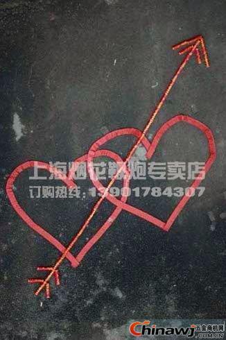 'Shanghai Huangpu fireworks sales point O21-5187O173