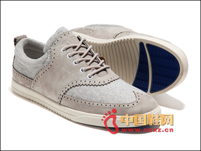 Carved casual shoes
