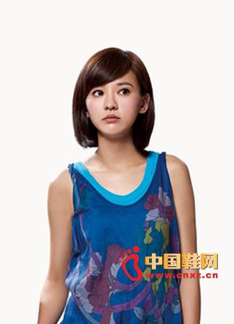 Chen Yihan