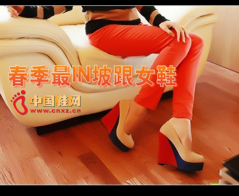 For fashion MM, the spring of 2012 can not be without a pair of color matching shoes