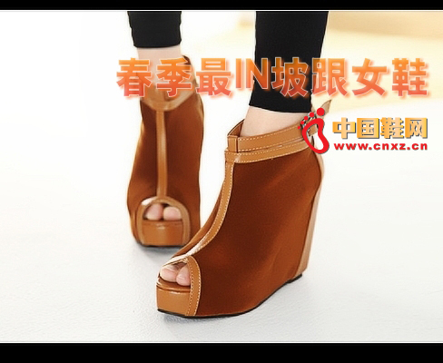 This Korean style belt buckle fish mouth booties, style and color are very wild