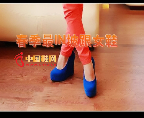 This Japanese solid color wedge shoes, blue is very beautiful fashion, is a must for fashion OL