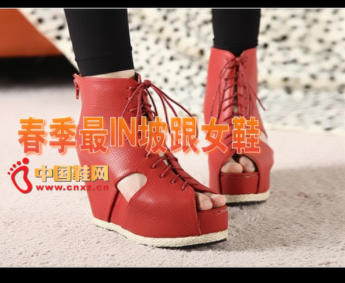 This hollow wedge and fish-toe shoe is a Korean version of the short boots, cross strap design, fish mouth style
