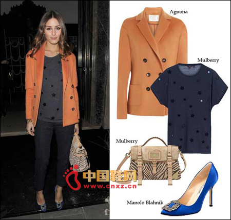 Olivia Palermo, Colleagues Dinner