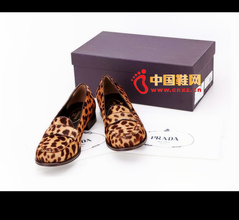 Prada calfskin animal flat shoes