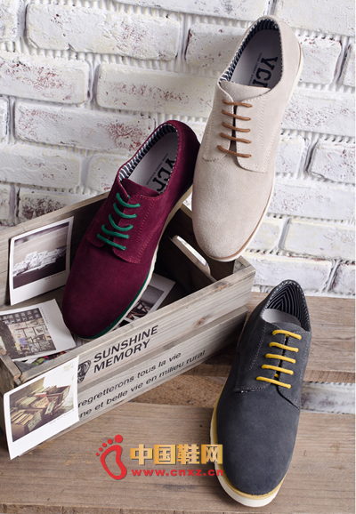 Men's British leather trend breathable suede casual shoes, simple fashion, comfortable and leisure, the pursuit of personality