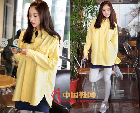 Minimalist style, bright yellow tone, generous fresh design