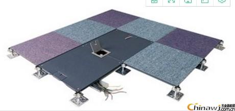 'Elevated floor in municipal area, trustworthy
