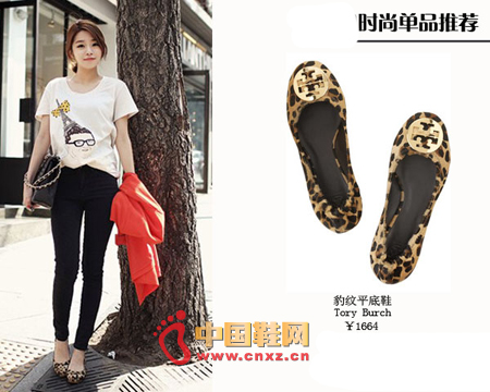 Leopard is synonymous with sexy, a pair of leopard flat shoes with jeans and white T-shirt