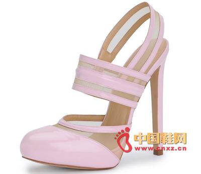 Versus pink high heel sandals