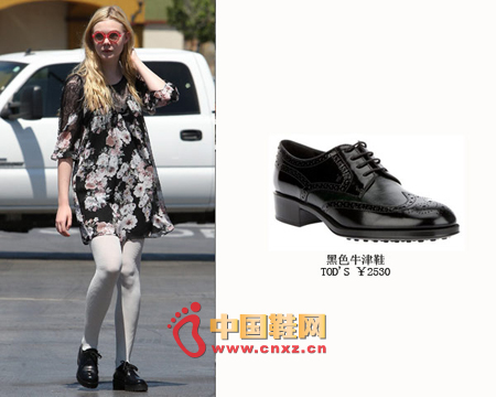 Black Oxford shoes with white stockings and printed dress