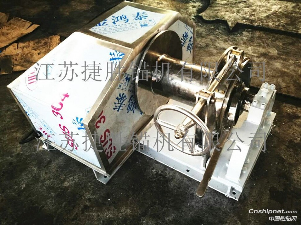 Holding the innovative bull nose The first domestic stainless steel electric mooring winch was successfully developed!