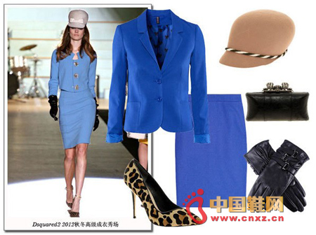 LOOK 2: Royal Blue Suit Jacket Yu Leopard Heels