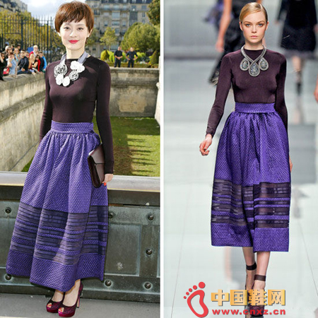 Sun Yi big necklace with purple fluffy retro skirt