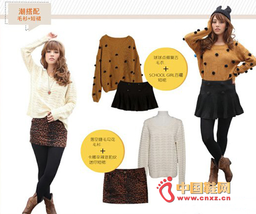 Tide with: sweater + skirt